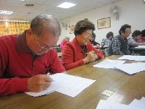 領域活動計畫-曉明長青大學日本語世代活動計畫