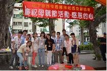 102-2社區組織與社會發展